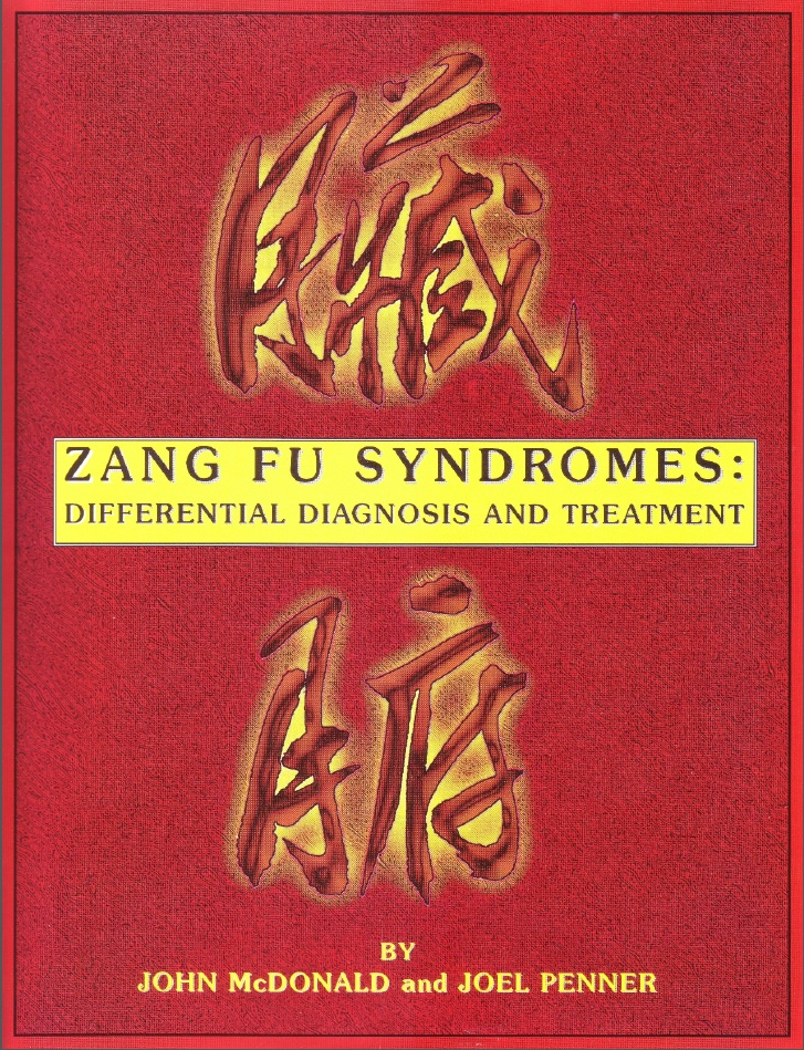 Zang Fu Syndrome pdf version